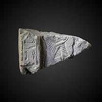 Fragment of an Egyptian stele-AO 31131-IMG 7690-gradient.jpg