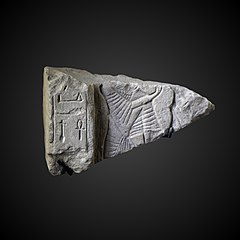 Fragment of an Egyptian stele