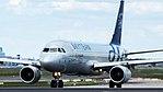 Frankfurt Airport IMG 8180 (34496215680).jpg