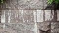 Franklin Delano Roosevelt Memorial 4 (Washington) (43428807790).jpg