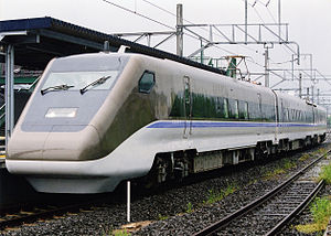 Variable gauge - Image: Free Gauge Train GCT 01 at kamogawa