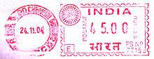 Пример почтового франкирования