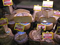 Fromages italien 0001.JPG