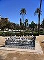 Fuente de las Palomas Sevilla (2).jpg