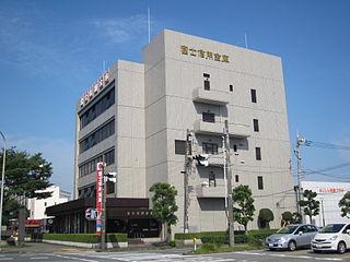 富士信用金庫の本店