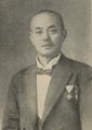 Fujiwara Mitsuzo.png