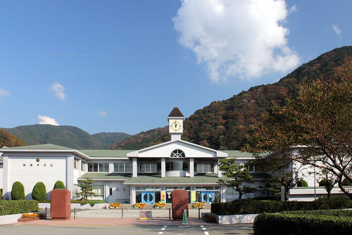 福井市越廼中学校 - Wikipedia