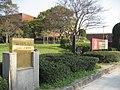 Fukuoka art museum.JPG