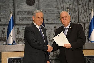 Thirty-fourth government of Israel - President Reuven Rivlin (right) assigned the task of forming the new government to Prime Minister Benjamin Netanyahu (left) in an official ceremony held on 25 March 2015.