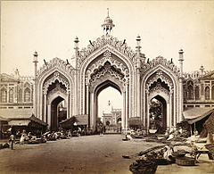 Gateway to Hooseinabad Bazaar, Lucknow, India.jpg