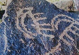 Gamigaya Petroglyphs - Image: Gemigaya 2