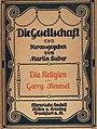Georg Simmel - Die Religion, 1906.jpg