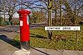 George VI Pillar box on corner of Lowther Drive, Enfield - geograph.org.uk - 697846.jpg