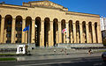 Georgia old parlament 2.jpg