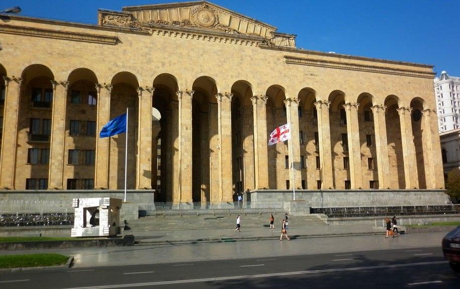 Georgia old parlament 2