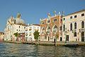 Giudecca Chiesa delle Zitelle Casa dei tre oci a Venezia.jpg