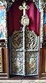 Glozhene Monastery Iconostasis Royal Doors.jpg