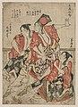 Gogatsu no bu LCCN2009615265.jpg