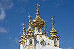 Golden Orthodox Church 4890869149.jpg
