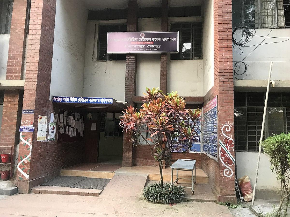 Gonoshasthaya Samaj Vittik Medical College - Wikipedia
