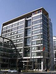 Google – Boarische Wikipedia