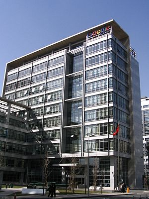 Google China headquarter in the Tsinghua Scien...