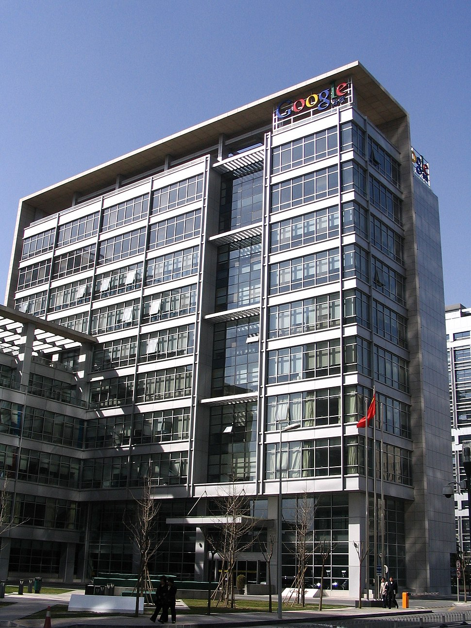 Google China headquarter in Beijing
