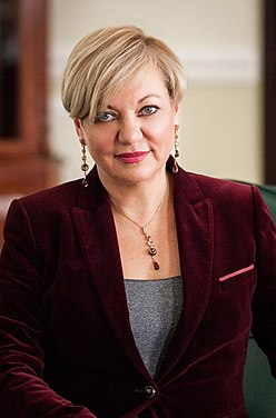 Governor of the National Bank of Ukraine Valeria Gontareva.jpg