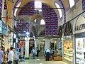 Grand Bazaar 09 (7704748100).jpg