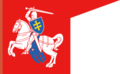 Grand Duchy of Lithuania banner.png