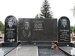 Grave of Mykola Huhnin.jpg
