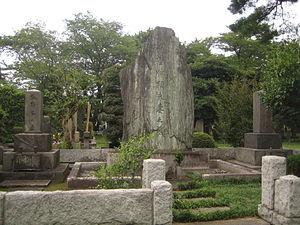 Makino Nobuaki - Grave of Makino, at the Aoyama Cemetery.