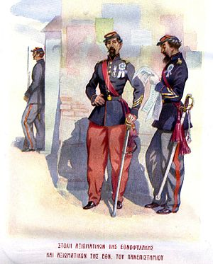 Panos Aravantinos - Uniforms of the National Guard during the interregnum (1862–63) after the ousting of King Otto. Officer of the National Guard (center) and officer of the University's National Guard (right).   — work of Aravantinos.