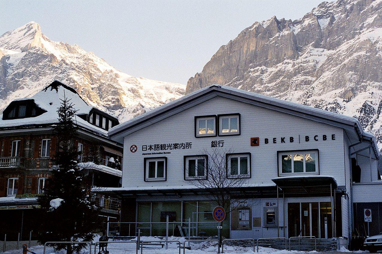 Grindelwald-Negative0-17-15A(1).jpg