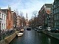 Groenburgwal Amsterdam 2014.jpg