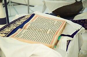 Guru Granth Sahib - Guru Granth Sahib