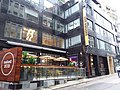 HK 上環新街 Sheung Wan New Street August 2018 SSG 環球大廈 Universal Building shop Naked Hub 02.jpg