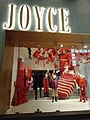 HK 中環 Central 皇后大道中 Queen's Road clothing Joyce shop window night November 2019 SS2 02.jpg