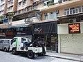HK 西營盤 Sai Ying Pun 第三街 Third Street 福滿大廈 Fook Moon Building shops Spice Box Aug 2016 DSC.jpg