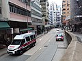 HK 西環 Sai Ying Pun 皇后大道西 Queen's Road West 巡遊 parade visitors Sept 2018 SSG 65.jpg