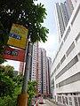 HK Aberdeen 石排灣 Shek Pai Wan 漁光道 45 Yue Kwong Road 漁暉苑 Yue Fai Court CityBus 7 76 sign NWFBus 971 95 stop signs May 2016 DSC.JPG