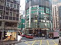 HK Bus 101 view 灣仔 Wan Chai August 2018 SSG 06.jpg