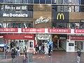 HK Causeway Bay 46-54 Yee Wo Street McDonald's Building BEA McCafe logos Jan-2012.JPG