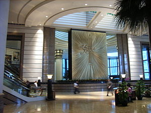 Central Plaza (Hong Kong) - Main Lobby