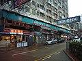HK Kwun Tong 輔仁街 Fu Yan Street Baleno Holdings Watsons 海皇粥店 shop 興順大廈 Hing Shun Mansion rainy day.JPG