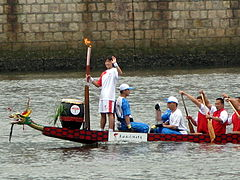 HK Olympic Torch Relay in Shing Mun River Channel.jpg