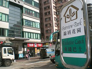 HK Prince Edward Nathan Road Fairview Park Bus Stop near Mongkok Police Station.JPG