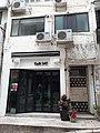 HK SW 上環 Sheung Wan 東街 Tung Street shop March 2020 SS2 22.jpg