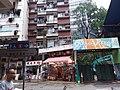 HK SYP 西營盤 Sai Ying Pun 皇后大道西 Queen's Road West August 2019 SSG 01.jpg