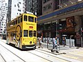 HK SYP Sai Ying Pun Des Voeux Road West August 2018 SSG 08 tram body 131 ads yellow Honeybee Chong Yip Centre.jpg